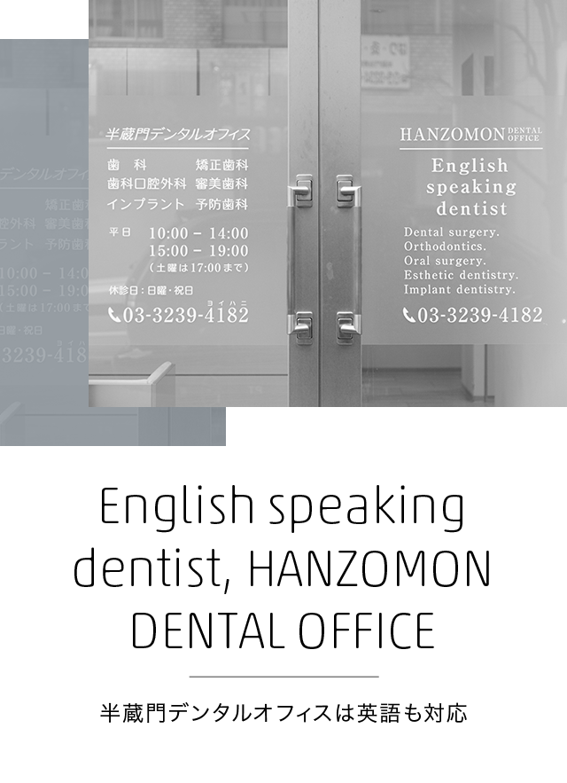 English speaking dentist,HANZOMON DENTAL OFFICE